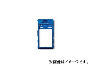 2輪ホンダライディングギアアルミビレットiPhoneカバーATypeEP-R95ブルー品番:0SYEP-R95-B