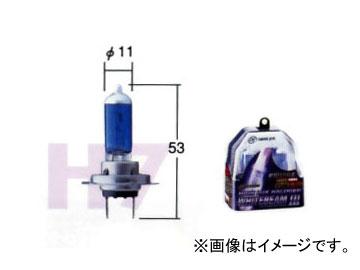 トヨタ/タクティー ヘッドランプ(ハイビーム)用バルブ ホワイトビームIII H7 V9119-3040 入数:2個 トヨタ カルディナ カローラ ランクス