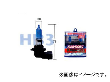 レイブリック/RAYBRIG ヘッドランプ(ハイビーム)用バルブ ホワイトブラスター HB3(9005) RA82 2個 ニッサン スカイライン クーペ ステージア