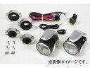 2輪 シリウス LEDフォグランセット SINS-2423KS シルバー JAN:4548664979271