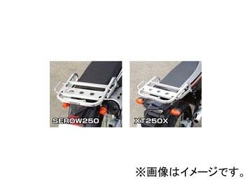 2輪ラフ&ロードRALLY591スーパーライトキャリアアルミバフ仕上げRY59125ヤマハSEROW250/XT250X