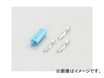 ライト・ランプ, ウインカー 2 Wtype 3R 0900-755-02061 JAN4990852074303