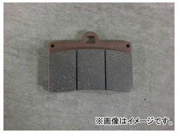 ブレーキ, ブレーキパッド 2 ZCOO C ZRM-B001C JAN4950545230492 RS125R 1 1994