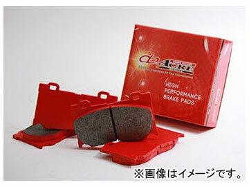 リア用 (クランツ) 欧州車用/ ジガ・ベーシック スキール音軽減/ KRANZ GR9151 ブレーキダスト軽減 ブレーキパッド/