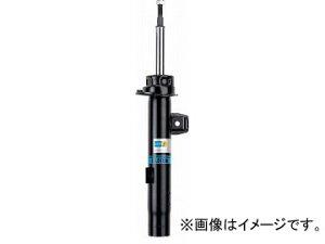 ビルシュタイン 純正品質・OEMショック B4 フロント VNE-4087×2 フィアット パンダ(141) 全車(...