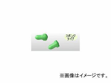興研/KOKEN 耳栓 サイレンス-70 入数:10組