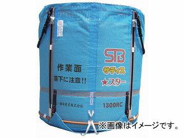 田中産業/TANAKA SANGYO 大量輸送袋 スタンドバッグサティススター 1700L RC(ライスセンター用) 入数:20枚