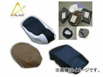 2輪 アルバ 国産シートカバー 黒(被せるタイプ) 品番:HCR1008-C10 JAN:4560312932209 ホンダ ディオ AF62