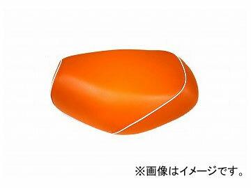 2輪 グロンドマン 国産シートカバー オレンジ/白パイピング(被せ) 品番:GR52HC140P20 JAN:4562493027248 ホンダ ジャイロX(TD01)