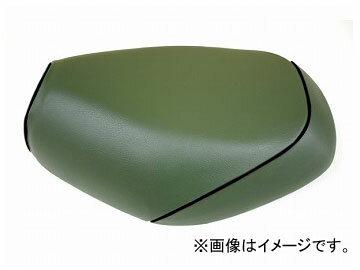 2輪グロンドマン国産シートカバーダークグリーン/黒パイピング(張替)品番:GH14HC300P10JAN:4562493001712ホンダリトルカブ