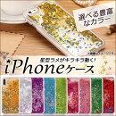 ����̵��!APiPhone����������ή����iPhone4/4s/5/5s/SE/6/6s���٤�8���顼/3������