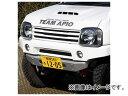 アピオ/APIO タクティカルフロントグリル 品番:3033-55 スズ...