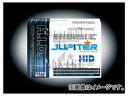 エムイーコーポレーション JUPiTER Advance 25W HIDコンバージョンキット H11 8000k ダイヤモンドブルーホワイト 品番:236971