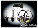 マックスエンタープライズ MAX Super Vision HID Evo.II 10000k 35W アメ車ライト専用 H10セット 品番:238396