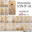 ����̵��!APiPhone6/6s���եȥ�����TPU�Ǻ�ڥ����������������⤫�饬�������٤�20�ǥ�����