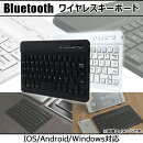 ����̵��!AP�磻��쥹�����ܡ���Bluetooth���ż�����ѥ��ȥ����IOS/Android/Windows���٤�2���顼
