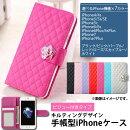 AP手帳型iPhoneケースキルティングデザインPUレザービジュー付き選べる7カラー選べる7サイズAP-TH508