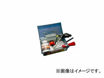 ニシノ/NISHINOチューブレスト普通車用BOXスターターセットNT-SS