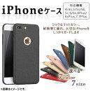 APiPhoneケースハードカバー耐衝撃サンドブラスト加工選べる7カラー選べる7サイズAP-TH841