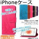APiPhoneケース手帳型/スタンドPUレザーお洒落なボタニカル柄♪選べる6カラー選べる7サイズAP-TH873
