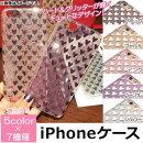 APiPhoneケースハート/グリッター仕様TPU素材サイドクリア選べる5カラー選べる7サイズAP-TH875