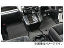 アルティナ ラバーフロアマット トヨタ ナディア SXN・CAN10/...