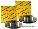 パロート/PARAUT ブレーキローター フロント S6-015B×2 スズキ/SUZUKI Kei MRワゴン アルト セルボ ラパン ワゴンR