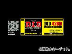 2輪 D.I.D ノンシールチェーン スタンダード 420D スチール 96L JAN:4525516344135 ホンダ ATC...