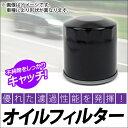 AP オイルフィルター ミツビシ キャンター PDG-FB70B 4M42(T1) ディーゼル ターボ 3000cc 2006年08月〜2010年11月
