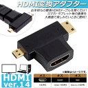 AP HDMI変換アダプター マ...