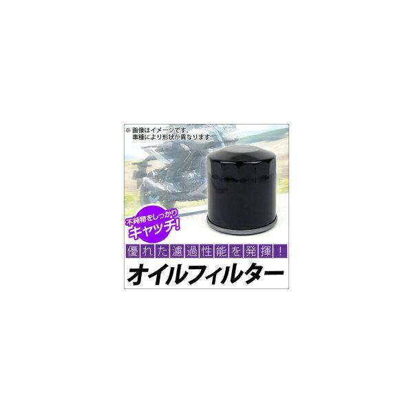 2輪 AP オイルフィルター ホンダ/ヤマハ/カワサキ汎用 AP-15410-MM9-003画像