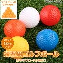 AP 練習用ゴルフボール プラス...