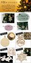 AP 木製オーナメントセット クリスマスツリーの飾りつけに! 雪の結晶、トナカイなど MerryChristmas♪ 選べる8タイプ AP-UJ0067 3