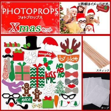 AP フォトプロップス クリスマスセット MerryChristmas♪ 楽しくステキに写真撮影♪ AP-UJ0104