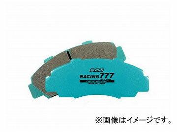 プロジェクトミュー RACING777 ブレーキパッド フロント ボルボ S40 1.8 B4184 1997年09月〜