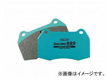 ブレーキ, ブレーキパッド  RACING999 CC V6 4 3CBWSC PR No. 1LK 200811