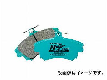 ブレーキ, ブレーキパッド  RACING-N EA0 199909