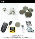 AP ボタン電池 LR41 ボタン形アルカリ電池 AP-UJ0295-10 入数:1セット(10個) 3
