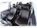 ベレッツァ ワイルドステッチDX シートカバー トヨタ グランドハイエース/グランビア VCH10/16,KCH10/16 選べる19パイピングカラー カラー1 T251