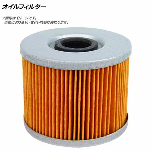 エンジン, オイルフィルター AP TA-EP3WF L3 2300cc 200312200605