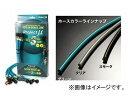 プロジェクト・ミュー/Project μ テフロンブレーキライン BLN-027S ニッサン/日産/NISSAN エル...