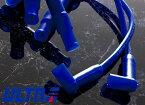 永井電子/ULTRA ブルーポイントパワープラグコード No.2454-40 ホンダ ビート E-PP1 E07A 660cc 1991年05月〜1996年01月