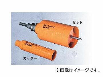 ミヤナガ/MIYANAGA乾式ハイパーダイヤコアドリルSDSプラスシャンクセットPCHP200R