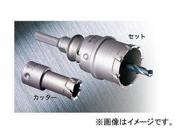 ミヤナガ/MIYANAGA 深穴ホールソー ストレートシャンクセット PCF038
