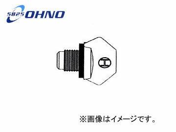 大野ゴム/OHNO ラジエタードレーンコック YH-0085 入数:10個 マツダ スクラム DG41V 1989年05月〜1990年03月