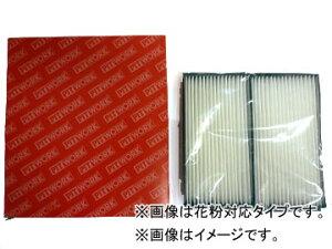 日産/ピットワーク/PITWORK エアコンフィルター 花粉対応タイプ AY684-NS009 ラフェスタ B30 04...