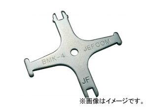ジェフコム/JEFCOM 盤用マルチキー BMK-4