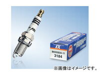 NGK イリジウムIX スパークプラグ 富士ロビン 発電機 RGX150・200・270,R1000