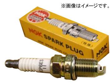 2輪 NGK スパークプラグ 1本分 DPR8EA-9 FMX650(逆輸入) FX650ビガー NTV650 NX650ドミネーター XL650Vトランザルプ アフリカツイン650 RD09E RD02 RD10