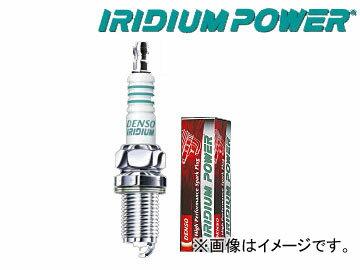デンソー イリジウムパワー スパークプラグ ジャガー デイムラー CBA-D82TB TB(S/C) 4200cc 2005年07月〜